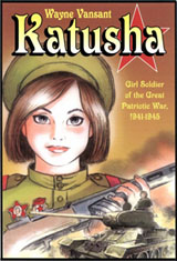 Katusha by Wayne Vansant